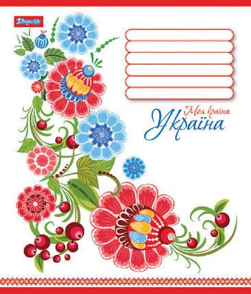 А5/12 кл. без д/л 1В Петриківка -15 тетрадь ученич., фото 2