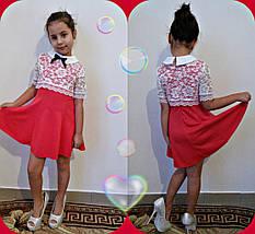 """Расклешенное детское платье """"Иринка"""" с гипюровым верхом (5 цветов), фото 3"""