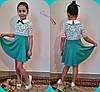 """Расклешенное детское платье """"Иринка"""" с гипюровым верхом (5 цветов), фото 2"""