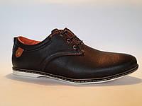 Мужские польские стильные черные повседневные туфли 44