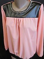 Женские блузы с кожанными вставками.