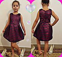 """Нарядное детское платье из неопрена """"Кира"""" без рукавов (4 цвета)"""