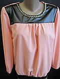 Женские блузы с манжетами ., фото 2