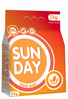 Стиральный порошок SUNDAY 2кг для ручной стирки универсальный БФ