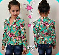 """Яркий детский пиджак для девочки """"Самина"""" с цветочным принтом (3 цвета)"""