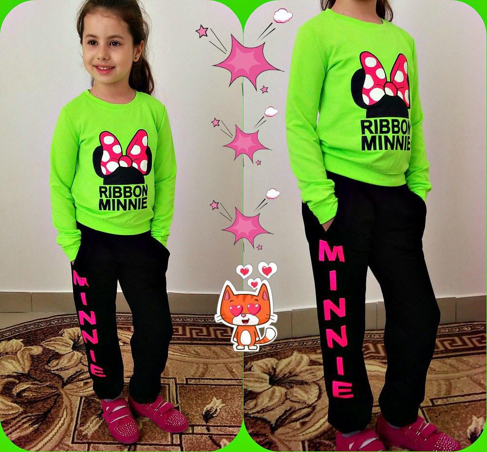 """Яркий детский спортивный костюм для девочки """"RIBBON MINNIE"""" с принтом и карманами (3 цвета)"""