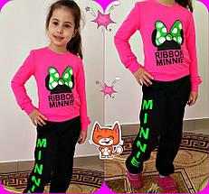 """Яркий детский спортивный костюм для девочки """"RIBBON MINNIE"""" с принтом и карманами (3 цвета), фото 3"""