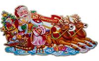 """Плакат """"Дед Мороз на санях"""" 78*45см. 3 вида"""