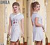 Женское платье принт, фото 2