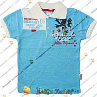 Детские футболки поло с коротким рукавом для мальчиков от 4 до 8 лет (4158-1)