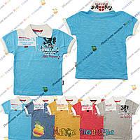 Детские футболки поло с коротким рукавом для мальчиков от 4 до 8 лет (4158)