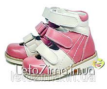 Туфли ортопедические р.19-22