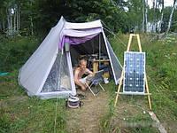 Солнечное зарядное устройство в палатку 20 Вт