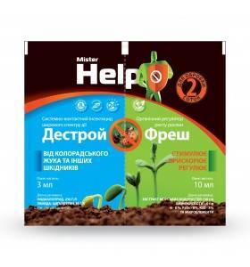 Инсектицид  Дестрой (3мл)+Фреш (10мл) — от колорадского жука,плодожорки до 2020, фото 2