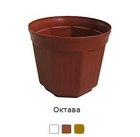 Горшок для цветов Октава 15 белый или терракотовый