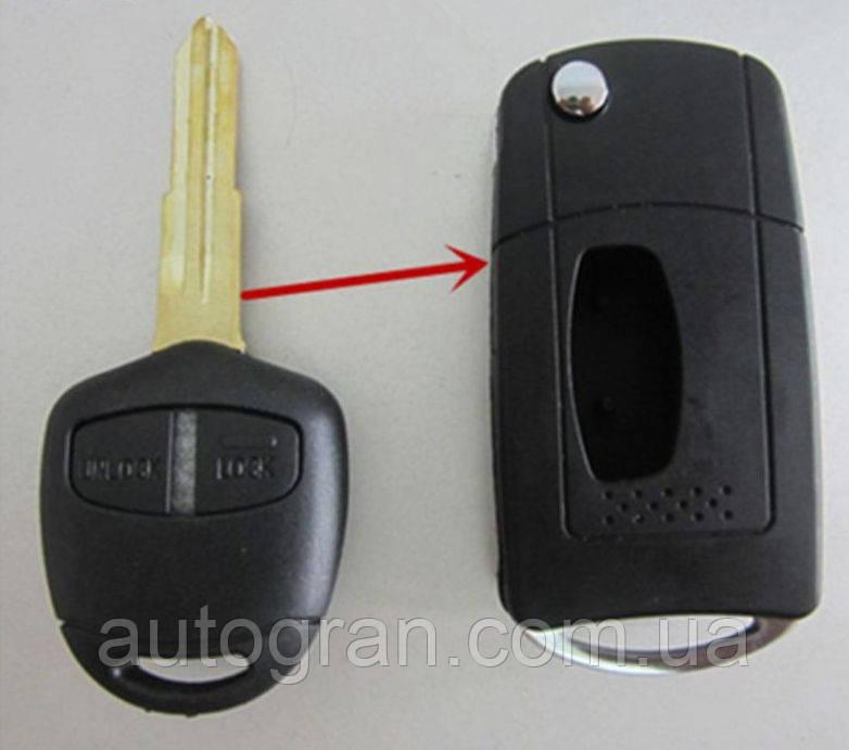 Викидний Ключ Mitsubishi 2 кнопки з лівостороннім лезом