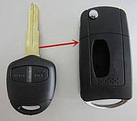 Ключ выкидной Mitsubishi 2 кнопки с левосторонним лезвием