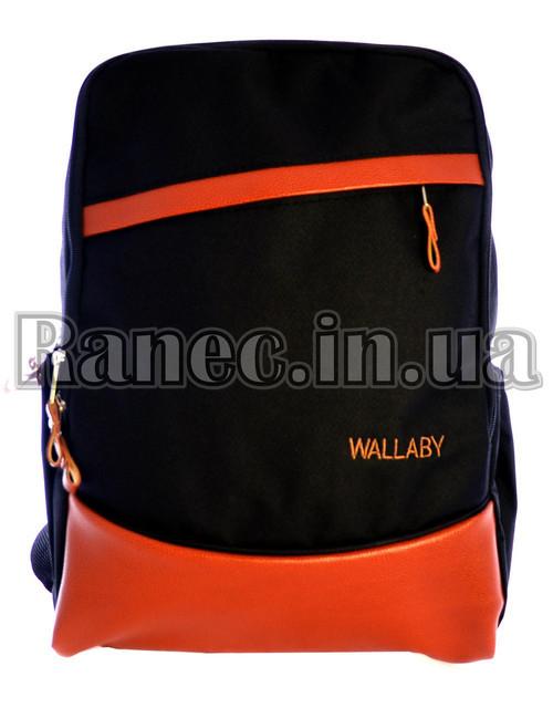 Рюкзак школьный  Wallaby