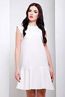 Короткое платье без рукавов А-образного силуэта с широким воланом, с открытой спиной и бантом, 42-46 размеры