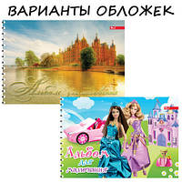 Альбом для рисования для девочек  на 50 л. обл. цвет, мелованный  картон, 100 г/м2 , пруж