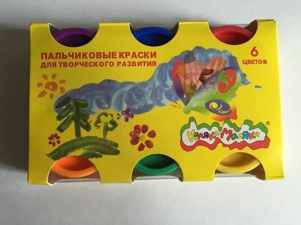 """Пальчиковые краски """"Каляка-Маляка""""  6 цветов х 30мл  8868"""