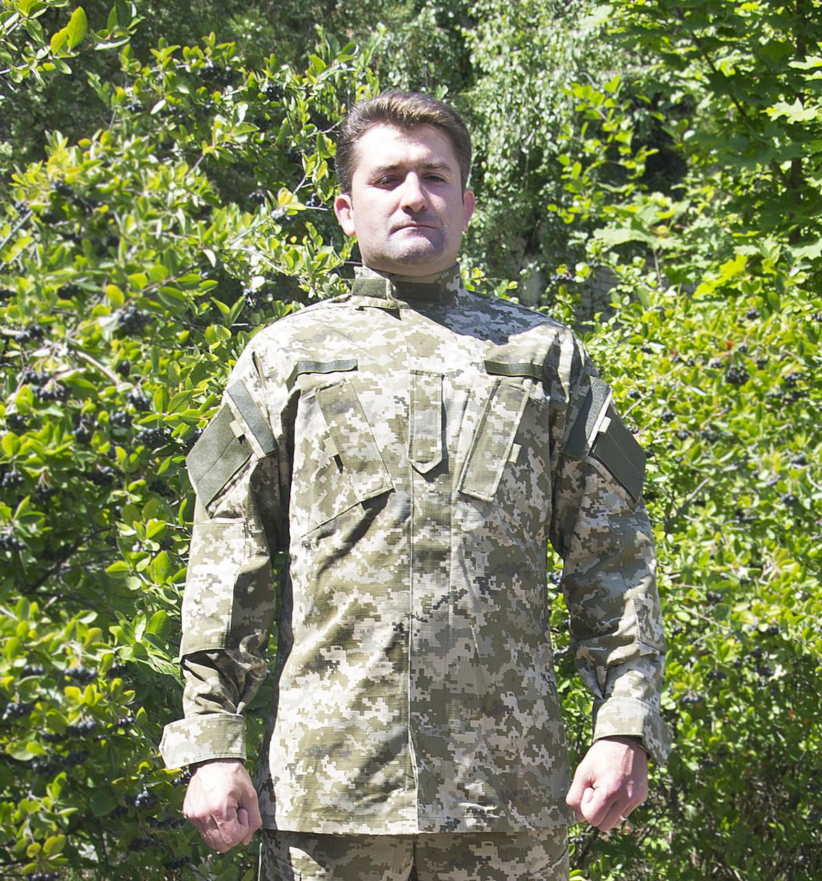 Китель Американская военная форма — реплика, рип-стоп 80/20, пиксель ЗСУ