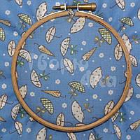 Ткань для пэчворка, кукл тильда голубая в зонтики