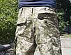 Штаны Американская военная форма — реплика, рип-стоп 80/20, пиксель ЗСУ, фото 4