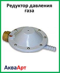 Редуктор тиску газу 1/2х10