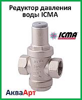 Редуктор давления воды MIGNON ICMA 1/2