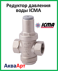 Редуктор тиску води MIGNON ICMA 1/2