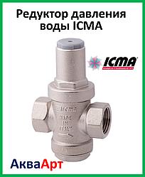Редуктор тиску води MIGNON ICMA 3/4 Арт. 247