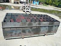 Формы для блоков 600х200х300