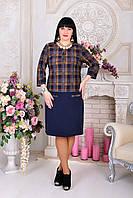 Стильное  платье больших размеров в модную клеточку с 50  по  58 размер