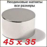 НЕОДИМОВЫЙ МАГНИТ 45х35 110кг N42