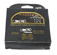 Леска Globe Warior Line 0,25мм (30м) 7,3кг