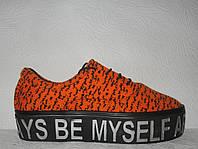 Слипоны женские модные со шнуровкой оранжевого цвета