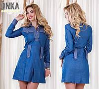 Платье джинсовое с рубашечным воротником (ГЛ) 1020