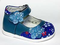 Туфли детские ортопедические Шалунишка для девочек,  комбинированная кожа, размеры 17-20