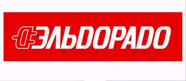 Eldorado - в Киеве ! Официальный магазин Ельдорадо в интернете. Eldorado Украина. Цены, отзывы и описание товаров в магазине Eldorado Украина !