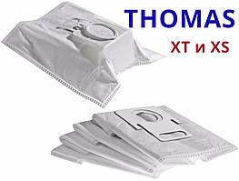 Мешки Thomas AquaBox Mistral XS, Vestfalia XT, Twin XT, Parkett XT в наборе 787243 для пылесосов