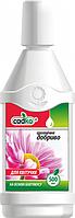 Органическое удобрение биогумус Садко для цветущих (Агрохимпак)  500 мл (10 шт. уп)