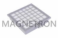 Выходной фильтр HEPA для пылесоса Bosch BBZ157HF 575274