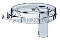 Крышка соковыжималки для кухонного комбайна Braun 67051163