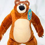 Маша и Медведь игрушка мягкая - мишка 75 см, фото 4