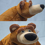Маша и Медведь игрушка мягкая - мишка 75 см, фото 5