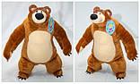 Маша и Медведь игрушка мягкая - мишка 75 см, фото 6