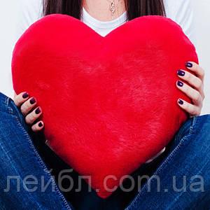 М'яка іграшка Серце 75 см