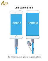 USB зарядное устройство на 2 разъема Mersedes Benz, фото 3