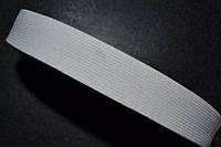 Резинка  трикотажная 20мм.белая (25м) (китай)